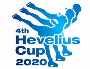 4th Hevelius Cup 2020, Gdansk